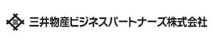 三井物産ビジネスパートナーズ株式会社