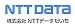 株式会社NTTデータだいち