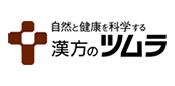 株式会社ツムラ