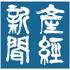 株式会社産業經済新聞社