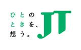 日本たばこ産業株式会社(JT)