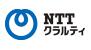 NTTクラルティ株式会社